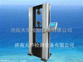 济南天华复合材料专用落地式数显电子万能试验机