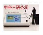 水質分析儀 智能型水質分析儀
