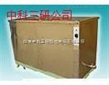 超聲波清洗機 高頻率超聲波清洗機