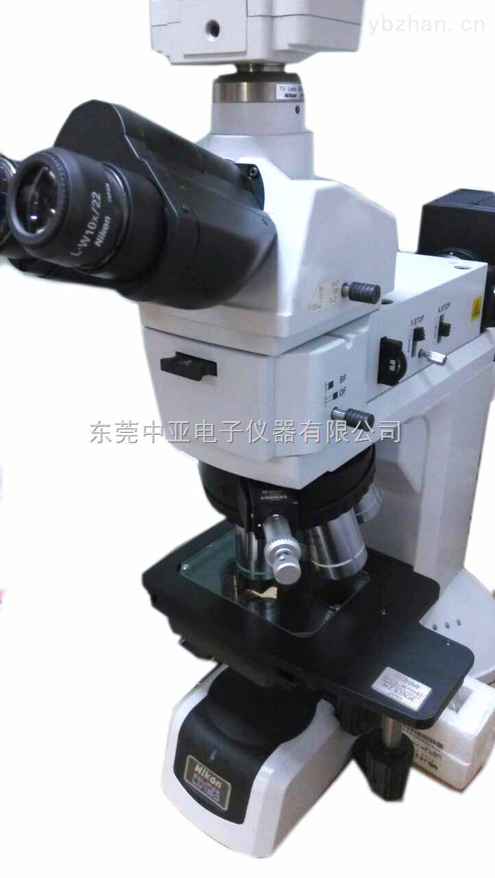 LV-150三镜头转换金相显微镜,东莞中亚电子仪器原装全新供应