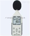 希瑪 AR814聲級噪音計 噪音音量計