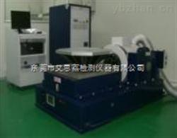 ES-40垂直水平电磁振动台上海