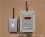 XTRM多路無線測溫儀