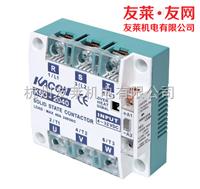 KSC-2015进口凯昆三相交流固态继电器友莱友网现货销售