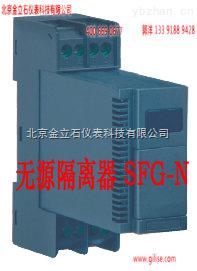 无源隔离器SFG-N 一入一出 二入二出
