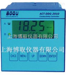 DDG-2010-热销DDG-2010型工业电导率仪上海厂家,纯水电阻率