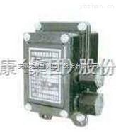 BJW51-120/15ABJW51-120/15A防爆温度控制器系列