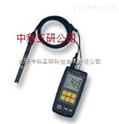 便携式pH测试仪 便携式温度测试仪
