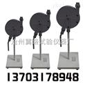 电缆导管弯曲试验机GB20041-21