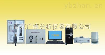 不锈钢材质分析仪