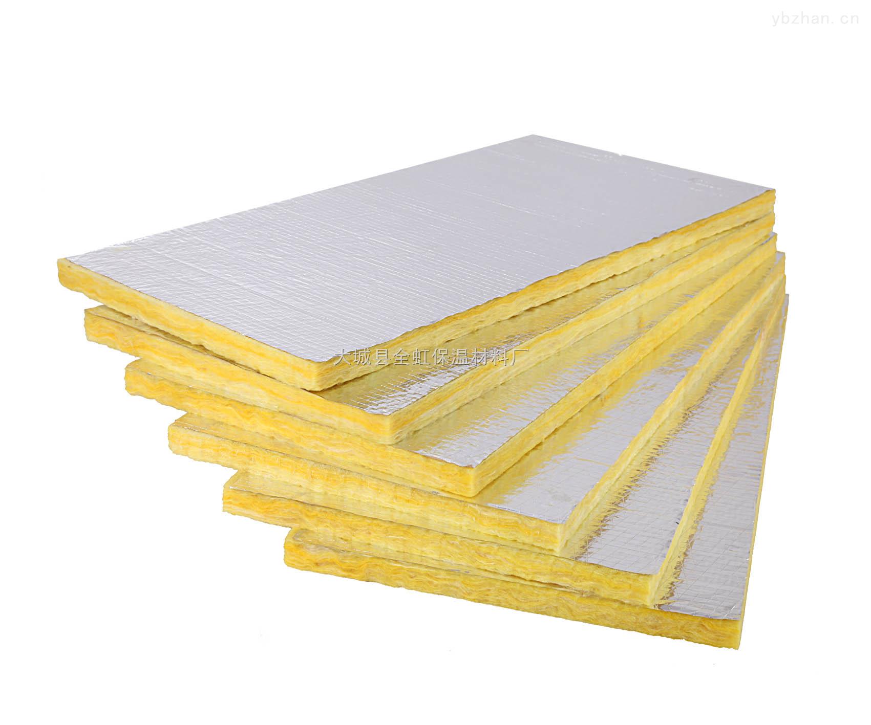 玻璃棉板1