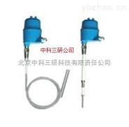 射频导纳物位开关 射频导纳物位控制器