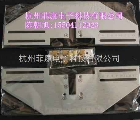 校导尺/校轨尺/电梯配件/三菱电梯/奥的斯/