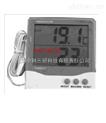 電子數顯溫濕度計 電子數顯溫濕度測量儀