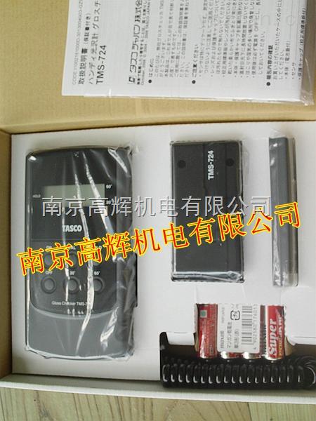 日本TASCO双角度光泽度计TMS-724