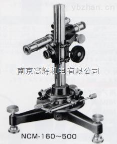 厂家直销温度计行业生产检定读数望远镜DWJ-II