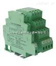 PFPLUS万能输入型超薄隔离器