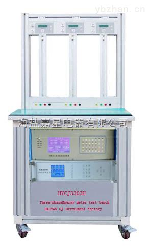 三,单相电能表便携式校验仪