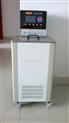 深圳\东莞\惠州低温恒温槽 超级低温恒温槽供应商 低温恒温槽价格