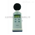 數字聲級計 噪聲檢測儀