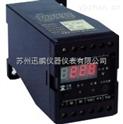 YP型直流电压监控器