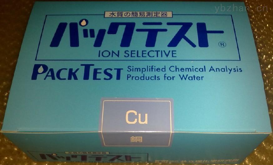 铜离子含量快速测试条