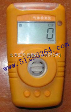 DP-CLO2-1-二氧化氯檢測報警儀
