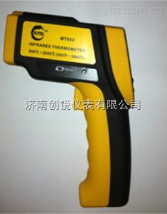 济南 淄川 便携式红外线测温仪MT872