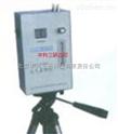 防爆型单气路大气采器 便携式单气路大气采器