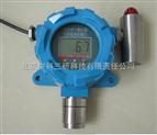 在線式工業氧氣檢測儀 在線式高精度氧氣檢測儀