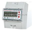 DDS3366D單相電子式電能表廠家及價格