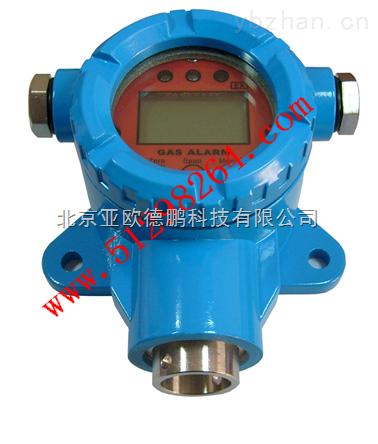 DP-CH2O-2-固定式甲醛檢測變送器
