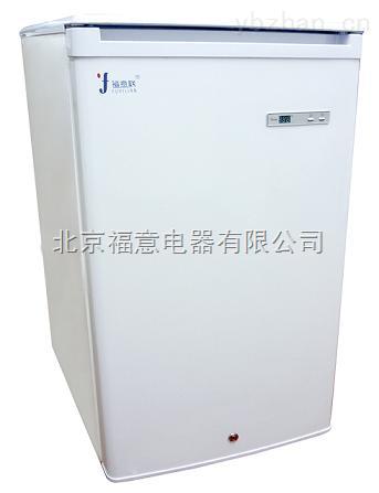 0度小型冰箱FYL-YS-100L