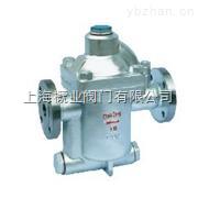 ES5N,ES8N,CS45钟型浮子式倒吊桶式蒸汽疏水阀