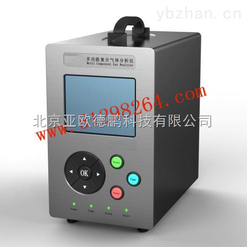 DP-CO-3S-多功能復合氣體分析儀