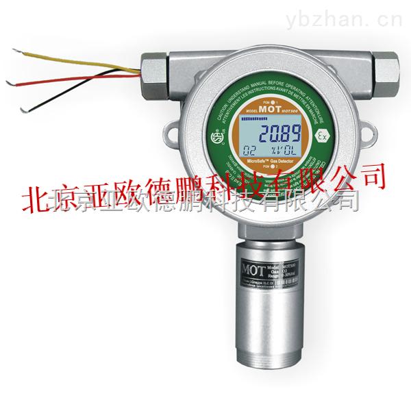 DP-O2-3G-工業氧氣檢測儀