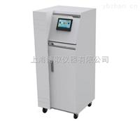 手持式氨氮分析仪生产厂家