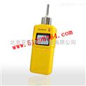 泵吸收氫氣檢測儀