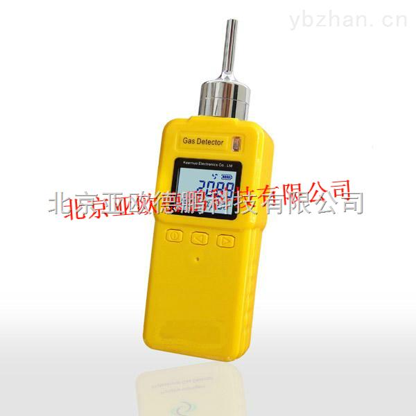 DP-O3-3-泵吸收臭氧检测仪