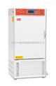 珠海湛江云浮低溫恒溫培養箱價格 超低溫恒溫培養箱廠家