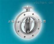 上海祥樹國際貿易FUJI操作面板TP-E1U優選