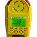 便携式乙烯检测仪