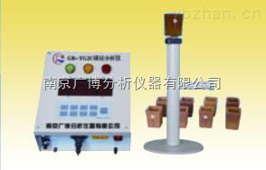 碳硅分析仪GB-TG2C