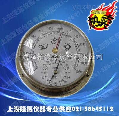 气压温湿度表,DTH-01膜盒式气压温湿度表