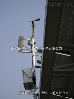 智能电网监测气象环境监测仪