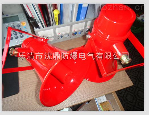 BYS-1防爆扬声器生产厂家