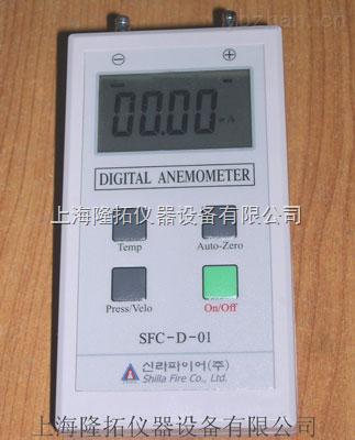 压力风速仪,数字压力风速仪原理
