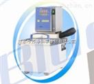 上海一恒6.7L配有微電腦PID溫度控制器、強力壓力吸入泵MP-5H恒溫循環槽