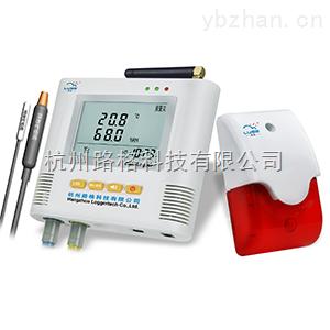短信报警温湿度自动记录仪