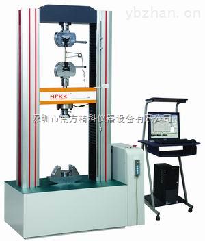 NKK-4100-NFKK钢筋拉伸试验机价格